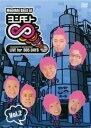 バンプで買える「Monthly Best Of ヨシモト ∞ 無限大 2【お笑い 中古 DVD】メール便可 ケース無:: レンタル落ち」の画像です。価格は39円になります。