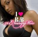 love r&b