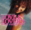 ダンスホール・ラヴァーズpresents ラヴ&ラヴァーズ-Sweet Reggae Trax-【CD、音楽 新品 CD】メール便可 セル専用