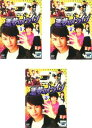 悪夢のドライブ 3枚セット 第1話〜最終【全巻セット 邦画 中古 DVD】レンタル落ち