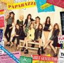PAPARAZZI 通常盤【CD、音楽 新品 CD】メール便可 セル専用