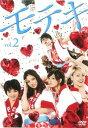 モテキ 2 第4話〜第6話 【邦画 中古 DVD】メール便可 レンタル落ち