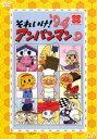 それいけ!アンパンマン '94 9【アニメ 中古 DVD】メール便可 レンタル落ち