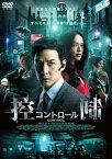 【中古】DVD▼控制 コントロール【字幕】▽レンタル落ち