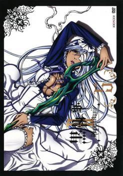 TVアニメ, 作品名・か行  II 5 7 OVAMAKING OF KUROSHITSUJIII DVD