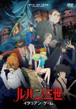 TVアニメ, 作品名・ら行  DVD