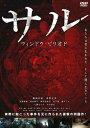 サル ウインドウ・ピリオド【邦画 ホラー 中古 DVD】メール便可 レンタル落ち
