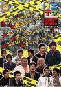 バンプで買える「イエヤス 爆笑セレクション 5【お笑い 中古 DVD】メール便可 ケース無:: レンタル落ち」の画像です。価格は89円になります。