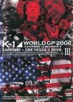 K-1 WORLD GP 2006 IN SAPPORO + LAS VEGAS 2 2枚組【スポーツ 中古 DVD】メール便可 レンタル落ち