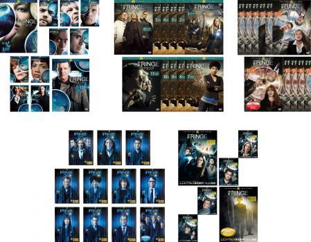 產品詳細資料,日本Yahoo代標 日本代購 日本批發-ibuy99 CD、DVD DVD FRINGE フリンジ(50枚セット)シーズン 1、2、3、4、ファイナル【全巻セット 洋画 海外…