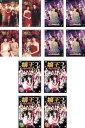 嬢王 12枚セット + Virgin+ 3 Special Edition【全巻セット 邦画 中古 DVD】送料無料 レンタル落ち