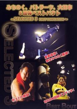 格闘技・武道, プロレス  3 DVD