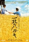 【中古】DVD▼一枚のハガキ▽レンタル落ち【東映】