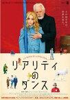 【中古】DVD▼リアリティのダンス【字幕】▽レンタル落ち