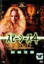 バンプで買える「スピーシーズ 4 新種覚醒【洋画 ホラー 中古 DVD】メール便可 レンタル落ち」の画像です。価格は199円になります。