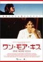 バンプで買える「ワン・モア・キス【洋画 中古 DVD】メール便可 レンタル落ち」の画像です。価格は299円になります。
