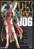 BLACK LAGOON 6 第11話、第12話 【アニメ 中古 DVD】メール便可 レンタル落ち