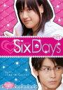 魔法のiらんど SixDays +アナザーストーリー【邦画 中古 DVD】メール便可 レンタル落ち