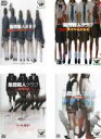 【中古】DVD▼集団殺人クラブ(4枚セット)1、Returns、GROWING、最後の殺戮▽レンタル落ち 全4巻【ホラー】