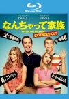 【中古】Blu-ray▼なんちゃって家族 エクステンデッドバーション ブルーレイディスク▽レンタル落ち