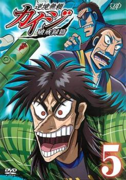 アニメ, TVアニメ  5(1316) DVD