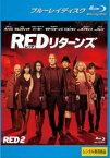 RED レッド リターンズ ブルーレイディスク【洋画 中古 Blu-ray】メール便可 レンタル落ち