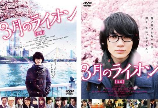 日本, ヒューマン 3 2 DVD