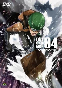 ワンパンマン 4(第7話、第8話)【アニメ 中古 DVD】メール便可 レンタル落ち