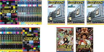 ゲームセンター CX 32枚セット 1.0〜27.0 + 24 課長はレミングスを救う 全3巻 + in U.S.A. + THE MOVIE 1986 マイティボンジャック【全巻 趣味、実用 中古 DVD】送料無料 レンタル落ち