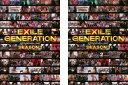 EXILE GENERATION SEASON3 2枚セット VOL.1、2全巻 その他、ドキュメンタリ 中古 DVDメル便可 レンタル落ち