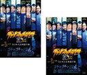 ダイナマイト関西 2014 2枚セット 1、2【全巻 お笑い 中古 DVD】メール便可 レンタル落ち