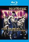 マジック・マイク XXL ブルーレイディスク【洋画 中古 Blu-ray】メール便可 レンタル落ち