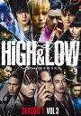 HiGH&LOW ドラマ SEASON1 VOL.3 第7話〜第10話 【邦画 中古 DVD】メール便可 レンタル落ち