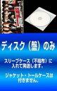 訳ありろくでなし BLUES ブルス 4枚セット 第1話〜第12話 最終全巻セット 邦画 中古 DVDメル便可 レンタル落ち