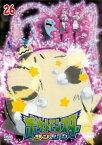ポケットモンスター サン&ムーン 26【アニメ 中古 DVD】送料無料 メール便可 レンタル落ち