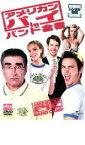 【中古】DVD▼アメリカン パイ in バンド合宿▽レンタル落ち