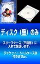 【訳あり】スーパーマン 7枚セット 1 ディレクターズカット