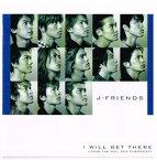 I WILL GET THERE【CD、音楽 新古 CD】メール便可 セル専用