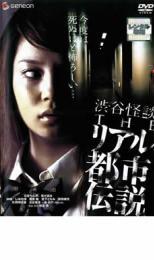 邦画, ホラー  THE DVD ::