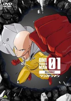 ワンパンマン SEASON 2 vol.1(第13話、第14話)【アニメ 中古 DVD】 メール便可 レンタル落ち