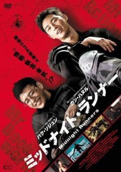 アジア・韓国, アクション  DVD