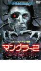マングラー 2【洋画 ホラー 中古 DVD】メール便可 レンタル落ち