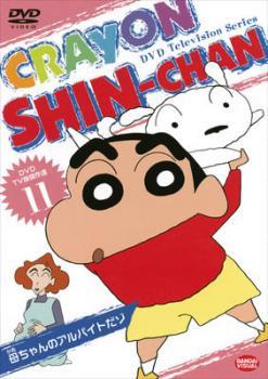 アニメ, キッズアニメ  TV 11 DVD