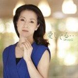 愛してる… Love Songs III【CD、音楽 中古 CD】メール便可 ケース無:: レンタル落ち