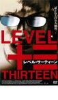 メール便可 【中古】DVD▼レベル・サーティーン▽レンタル落ち【ホラー】