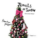 バンプで買える「Francfranc Presents Jewels of Snow Christmas Songs【CD、音楽 中古 CD】メール便可 ケース無:: レンタル落ち」の画像です。価格は148円になります。