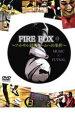 メール便可 ケース無 【中古】DVD▼FIRE FOX フットサル最強チームへの条件▽レンタル落ち