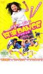 阿波 DANCE アワダンス【邦画 中古 DVD】メール便可 レンタル落ち