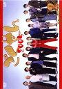 ごくせん 2005、2【邦画 極道 任侠 中古 DVD】メール便可 レンタル落ち