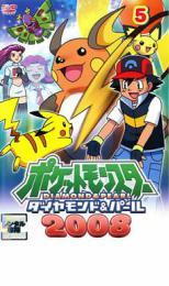 アニメ, キッズアニメ  2008 05 DVD